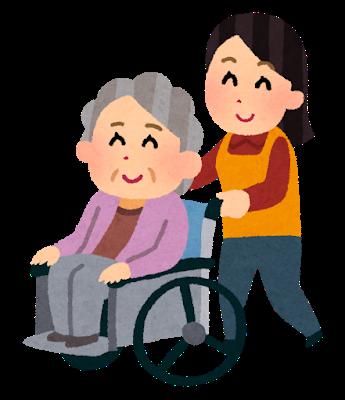 wheelchair_240.jpg